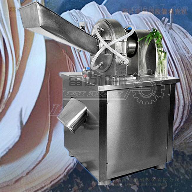 水冷式粉碎机-中药粉碎机(价格)