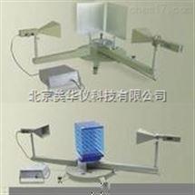 MHY-24802微波光学综合实验仪