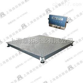 SCS上海2吨防爆小地磅<防爆电子地秤价格>