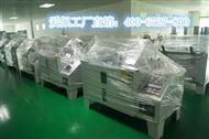 AP-YW佛山微电脑盐水喷雾保质期试验箱
