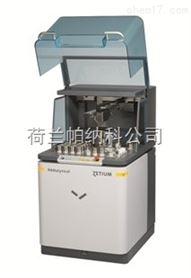 帕納科Zetium-水泥專業版X射線熒光光譜儀