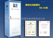 便攜式氨氮測定儀  污水氨氮監測儀 氨氮在線分析儀