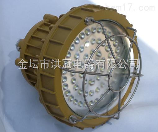 吸顶式LED防爆灯  70wled防爆灯  壁挂式LED防爆灯
