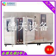 THB-1080PF非标定制大型恒温恒湿试验箱直销厂家