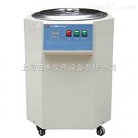SY-S1-30L循环水浴锅/恒温水槽