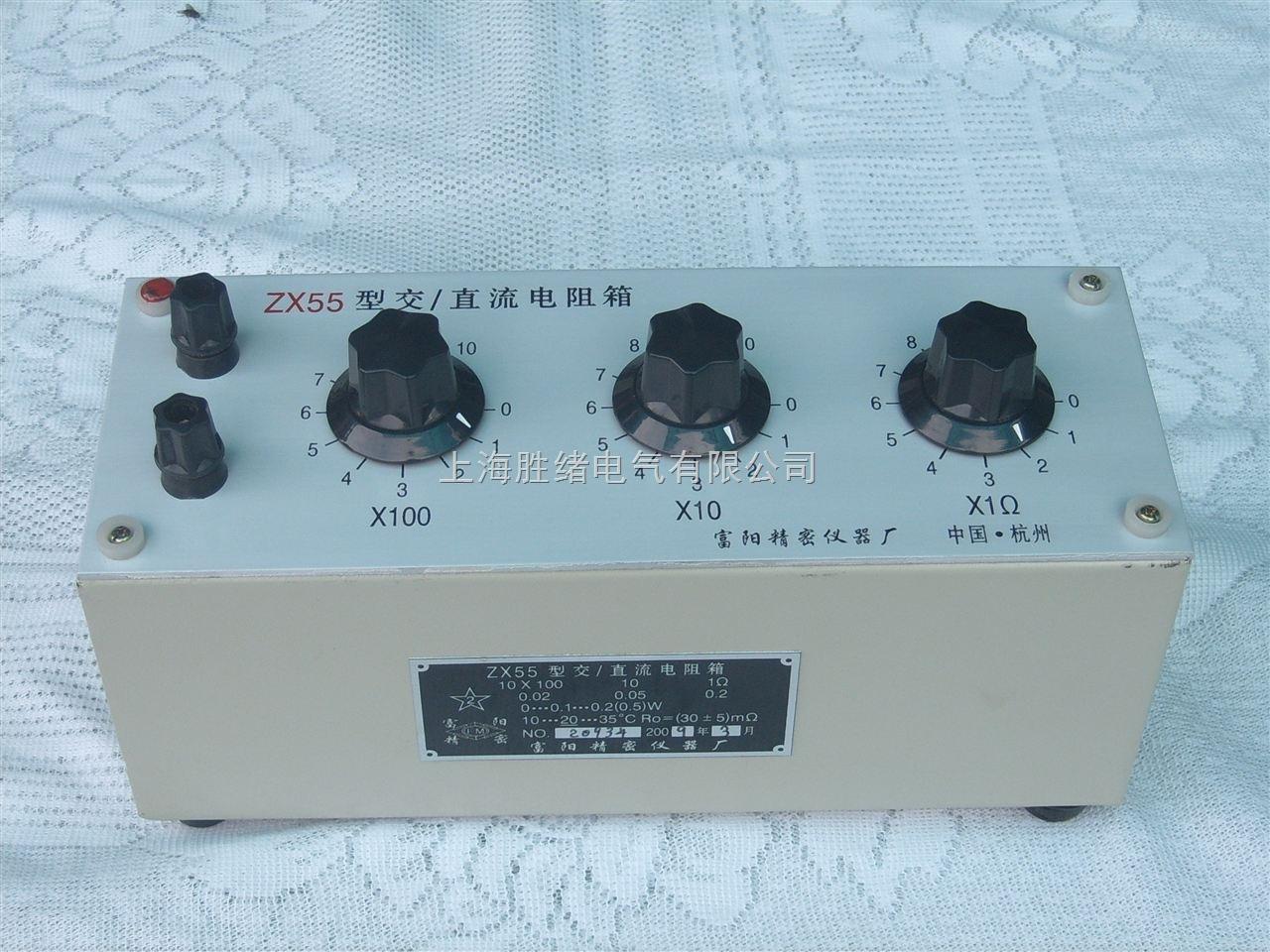 QJ57直流电阻电桥