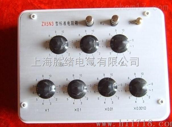 厂家供应QJ23b直流电桥