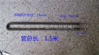 散热片U型电加热管空气干烧管,工业烘烤设备机械用加热管