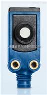 德國Microsonic傳感器