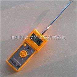 FD-M1型供应煤炭水分测定仪