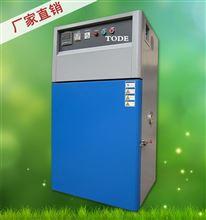 TD-72A精密型高溫恒溫箱