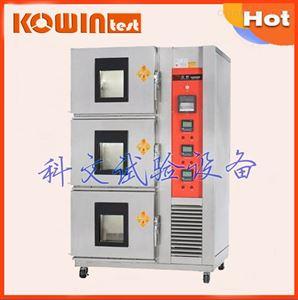 復層式恒溫恒濕試驗箱,三層分別控制恒溫恒濕箱