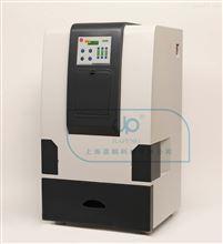 ZF-288全自动凝胶成像分析系统