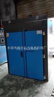 广东省工业烤房制造者工业烘箱维修工