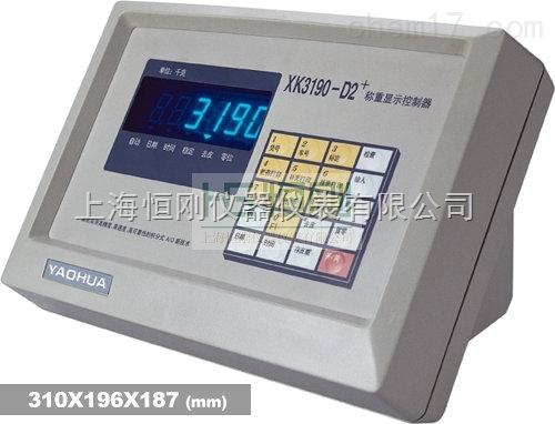 工业xk3190称重仪表