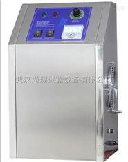 武汉水处理臭氧机,臭氧发生器