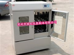HZQ-S200大型全温振荡培养箱