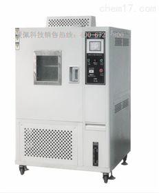 AP-HX可编程智能恒温湿度试验箱
