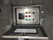 防水防尘防强腐操作柱(不锈钢)双开防水门
