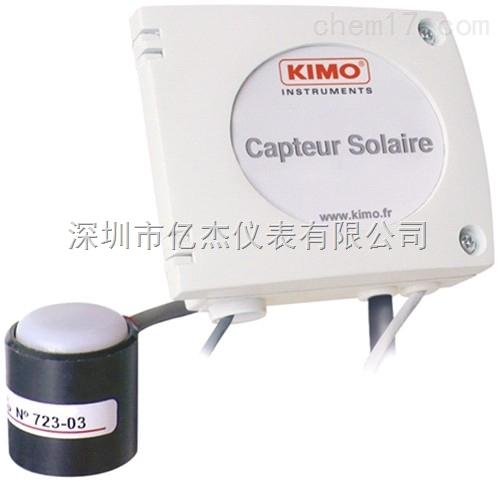 CR100-V 气象仪 太阳辐射强度传感器