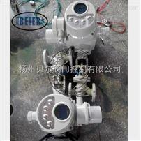 智能调节型电动蒸汽截止阀