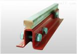 JGH系列JGH系列铜导体拼装式复合刚体滑触线