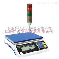 上海英展AWH-(SA)3kg接繼電控製信號電子秤