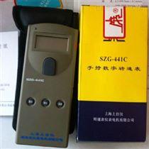 SZG-441C