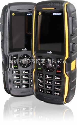 ECOM-EX--本安防爆手机Ex-Handy 08