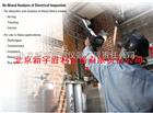 美国UE-UP15000超声波全功能检测分析系统;超声波泄漏分析仪