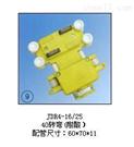 JDR4-16/50JDR4-16/50高低脚40转弯集电器上海徐吉