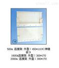 500A/1600A/2000A500A/1600A/2000A连接架上海徐吉电气