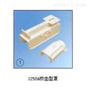 ST1250A桥血型罩上海徐吉电气