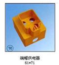 ST端帽供电器上海徐吉电气