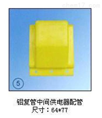 ST铝复管中间供电器配管上海徐吉电气
