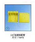 ST120²连接架配管上海徐吉电气