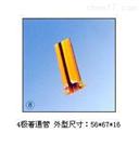 ST4极着通管式滑触线上海徐吉电气