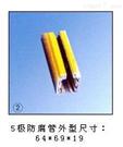 ST5极防腐管式滑触线上海徐吉电气