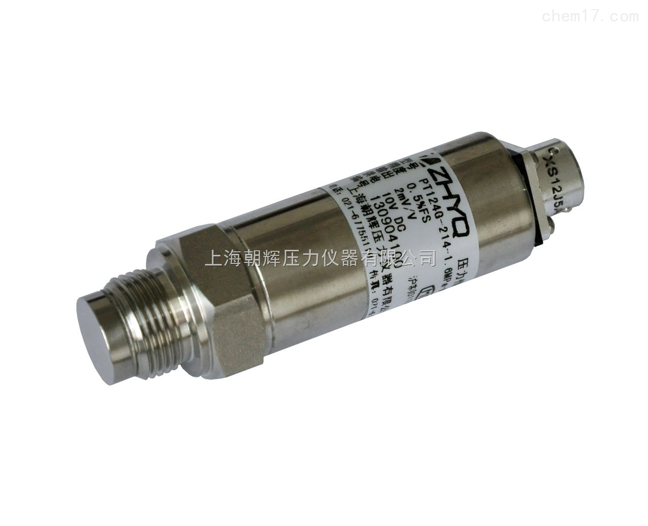 工控压力传感器