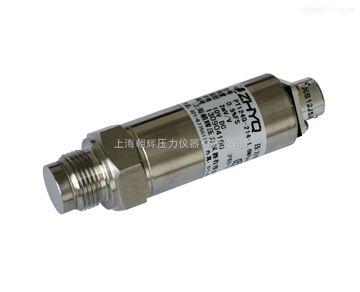 平膜压力变送器