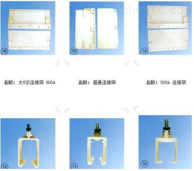 ST滑触线集电器零配件上海徐吉电气