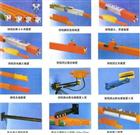 HXTRL重三型滑触线上海徐吉电气