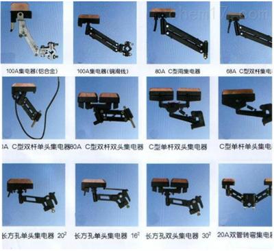 单极排式滑线导电器集电器上海徐吉电气
