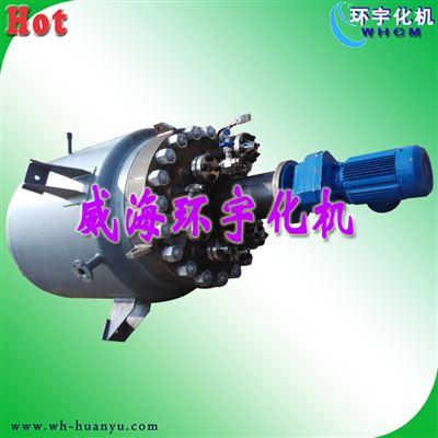 GSH1200L高压不锈钢加氢反应釜