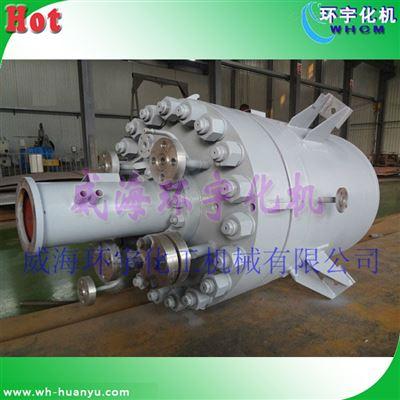 GSH500L水热反应釜