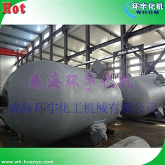 GSH-4000L化工不锈钢反应釜 防爆
