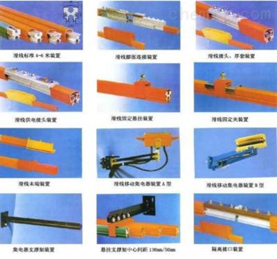 重三型滑触线上海徐吉电气