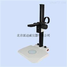39MMLED光源導軌支架 顯微鏡支架 位移架