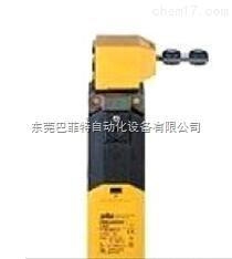专业供应PILZ传感器PSEN系列