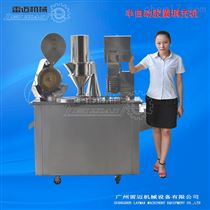 广州半自动胶囊填充机厂家